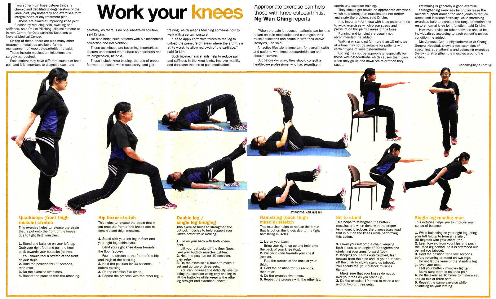 faculties that offer physical therapy